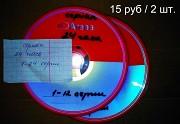 Продам dvd диски недорого. Горловка