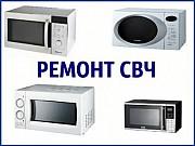 Везде в Донецке ремонт микроволновых печей. Ремонт микроволновок. Ремонт СВЧ с гарантией