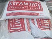 Керамзит фракции 10-20мм Луганск