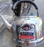 Чайник нерж LiChang Gu Xiang HU 1,5л