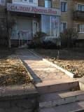 Продам срочно помещение Набережная Донецк