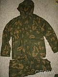 Маскировочный костюм КЗС, рост 2 Амвросиевка