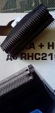 2 ножа для бритвы rotex rhc210-s Стаханов