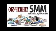 SMM. Продвижение групп ВК. Донецк