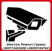 Охранные системы, СКС, контроля доступ. Видеонаблюдение, Электрика.