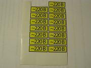 Стикеры 220В на эл. розетку. Цена 5 руб. Макеевка