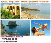 Тарханкут Крым отдых снять жилье гостиница у моря в Марьино Черноморское