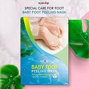 Маска для ног отшелушивающая Baby Foot Peeling Mask Regular Eyenlip Луганск