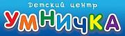 Администратор в детский центр Краснодар