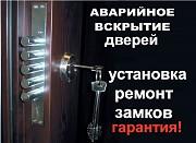 Вскрытие замков,ремонт металлических и деревянных дверей, ремонт замков Донецк ДНР Донецк