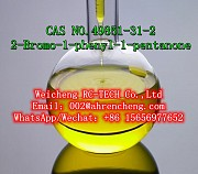 99% -Bromo-1-Phenyl-Pentan-1-One Yellow Liquid CAS 49851-31-2 Москва