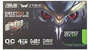 Коробка для ASUS STRIX GTX 970