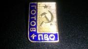 Знак, значок ГОТОВ К ПВО (эмаль,бронза). Стаханов