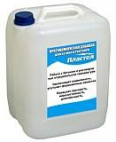 Морозостойкая добавка в бетон и раствор, пластификатор Пластол-10л