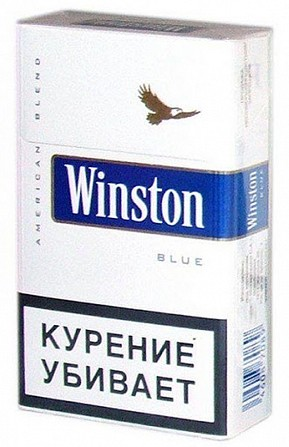Оптом сигареты калуга москва оптовые базы табака
