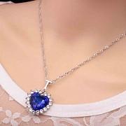 Ожерелье цепочка Сердце Океана Липецк