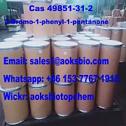 Top supplier +8615377671915 selling cas 49851-31-2,2-Bromovalerophenon Москва