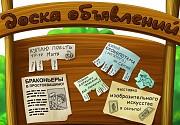 Тиражирование на ризографе (ризография) - печать Донецк