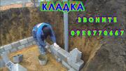 забор,кладка,поребрики,забор,бетон... Луганск