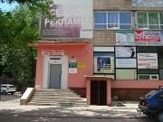 ХОРОШЕЕ МЕСТО - ЗАЛОГ УСПЕШНОГО БИЗНЕСА Донецк
