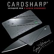 Нож-кредитка - CardSharp, ножик-визитка / идеальный подарок Донецк