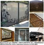 Кованые Решетки на окна Ворота Калитка Забор Лестница Перила Навес Балкон