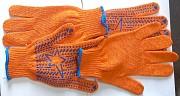 Перчатки х/б, с пхв покрытием, клас 7,5, оранжевые, плотные, манжет с резинкой Макеевка