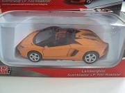 Автомобиль Lamborghini LP 700 Технопарк Липецк