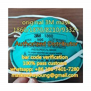 Original 3M surgical mask N95 1860/ 8210/ 1870/ 9332+ Authorized wholesale distributor . Москва