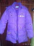 Зимняя куртка пуховик Стаханов