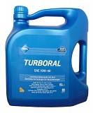 Масло ARAL Turboral 10 w 40 5 л, настоящее немецкое оригинальное масло