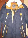 Зимняя куртка Донецк