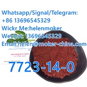 Hot Selling Red Phosphorus CAS 7723-14-0 with High Quality Омск