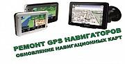 Ремонт прошивка обновление навигаторов GPS