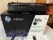 Картридж HP 80X (CF280X) оригинал Донецк