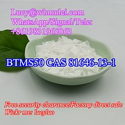 BTMS 50 for hair 81646-13-1 Emulsifier BTMS 50 wholesale Москва
