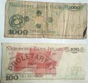 Банкноты польши Донецк