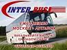 Автобус Стаханов-Москва INTER-BUSS