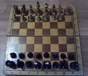Шахматы 73 года Стаханов