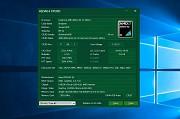 Двухядерный системник на базе AMD Athlon 64 X2 4800+ Донецк