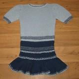 *Вязаное летнее с блеском платье 6_8 лет