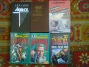Книги в жанре боевика и детектива (А. Бушков и др.) Енакиево
