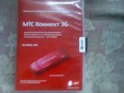 Модем 3G CDMA Харцызск