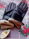 Кожаные перчатки. Луганск