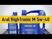 Масло ARAL High Tronic 5 w 40 M 4 л, и High Tropnic 5 w 40 4 л. настоящее немецкое масло Донецк