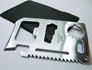 Мультитул, Нож-кредитка - 11 в 1, ножик-визитка / оригинальный подарок Донецк