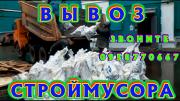 Погрузка-разгрузка любой сложности.Грузчики Луганск и обл Луганск
