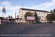 Аренда складских и офисных помещений Донецк