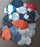 Перчатки рабочие х/б, с пхв покрытием, кл вязки - 7,5, оранжевые, плотные. Донецк