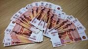 Денежные знаки под банкоматы и терминалы рф и не только Москва